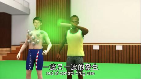 台湾动画侮辱孙杨被澳媒怒赞:真是天(图)兰花漫画铃图片