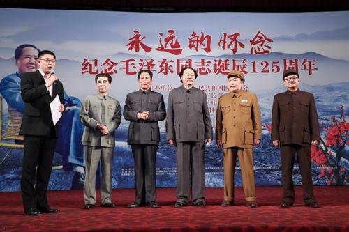 """""""永远的怀念——纪念毛泽东同志诞辰125周年"""" 大型系列活动在京举行"""