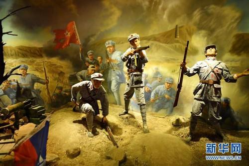 (新华全媒头条·壮丽70年·奋斗新时代——记者再走长征路·图文互动)(4)红星,从这里照耀中国——陕北见证中国革命的历史转折