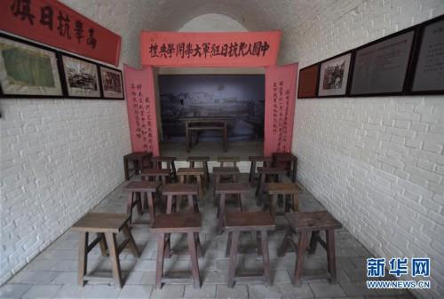 (新华全媒头条·壮丽70年·奋斗新时代——记者再走长征路·图文互动)(13)红星,从这里照耀中国——陕北见证中国革命的历史转折