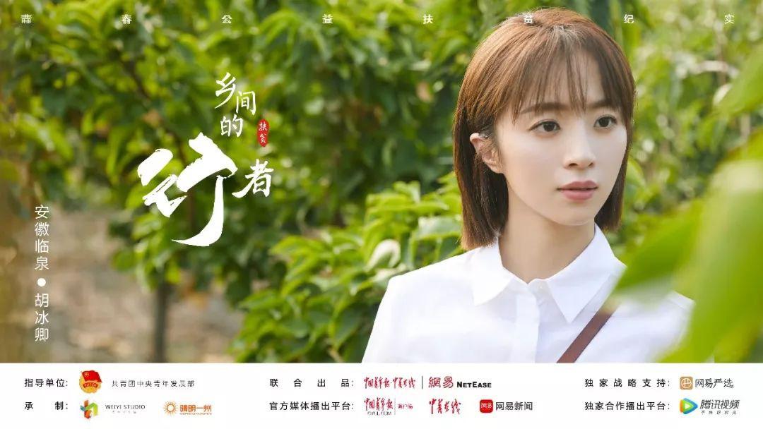 http://www.gyw007.com/yulexiuxian/410070.html