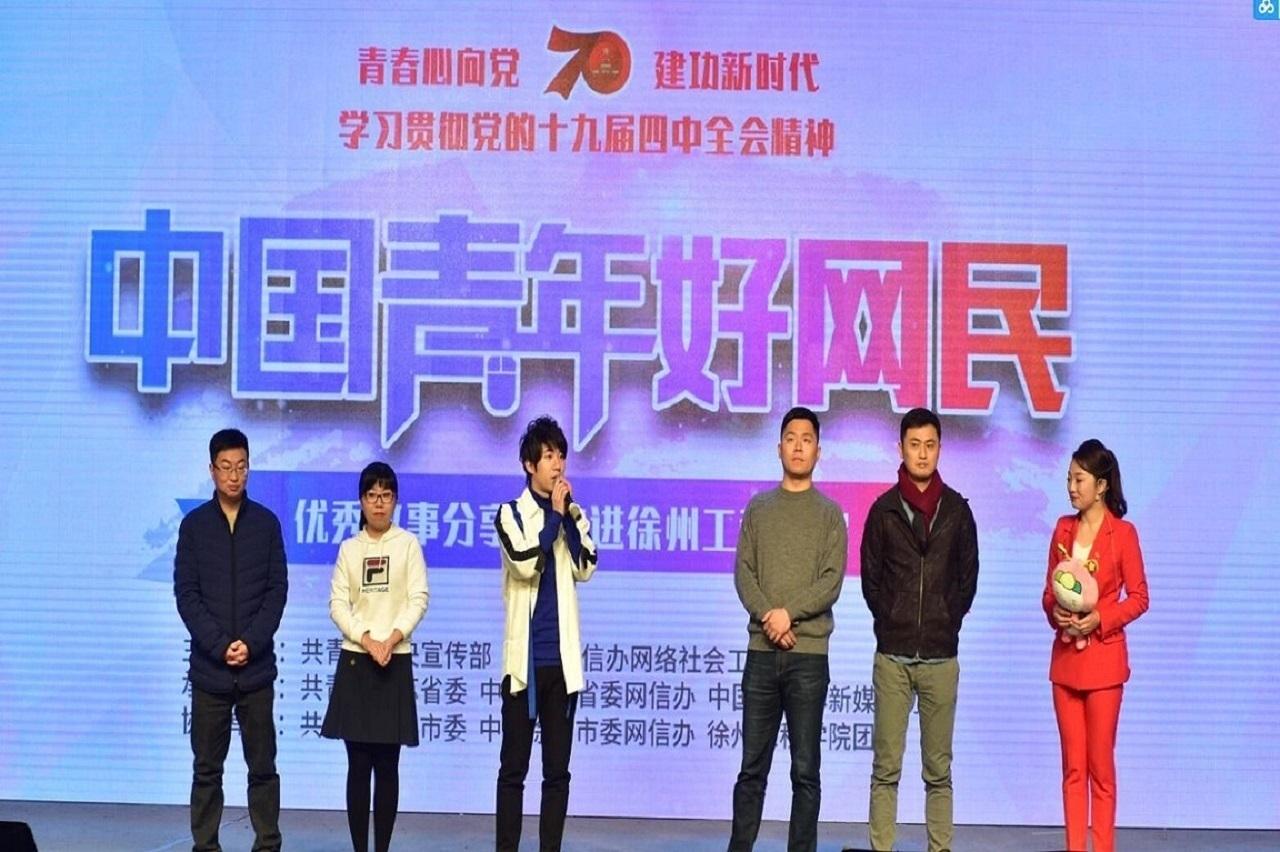2020网络红人排行榜_第三届中国网络红人营销大会落幕MCN机构商业价值凸