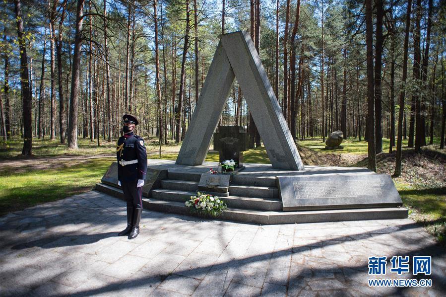 (国际)(2)立陶宛举行活动纪念反法西斯战争胜利75周年