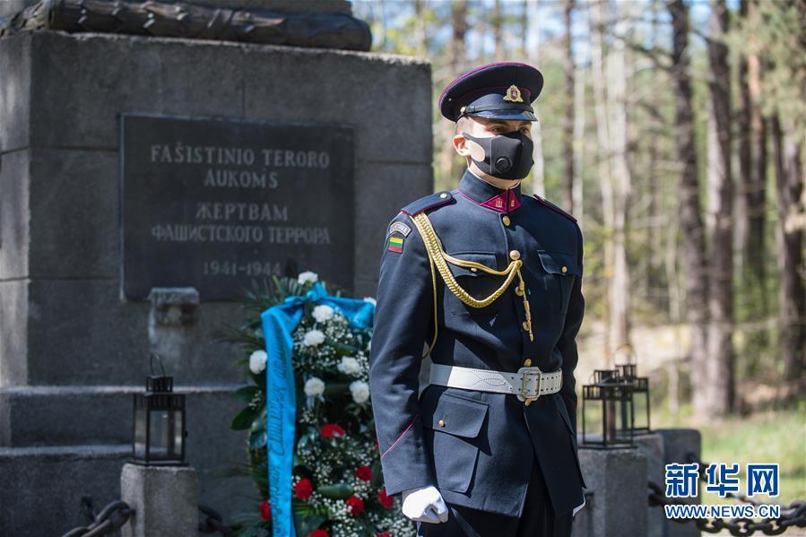 (国际)(4)立陶宛举行活动纪念反法西斯战争胜利75周年