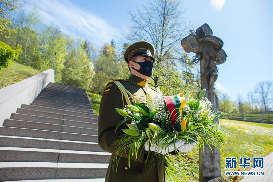 (国际)(5)立陶宛举行活动纪念反法西斯战争胜利75周年