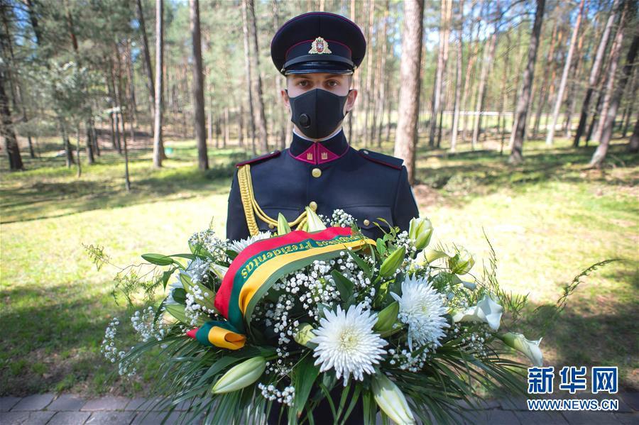 (国际)(6)立陶宛举行活动纪念反法西斯战争胜利75周年