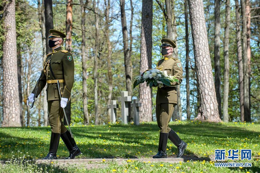 (国际)(7)立陶宛举行活动纪念反法西斯战争胜利75周年