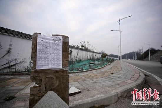 贵州大学城网约巴士遭阻拦续:金阳客车站道歉赔偿并获谅解